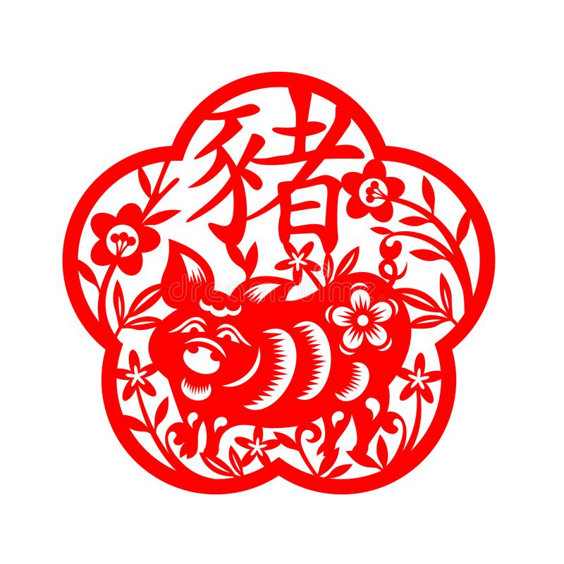 Red paper cut pig zodiac and flower in petal circle border frame sign isolate on white background vector design royalty free illustration