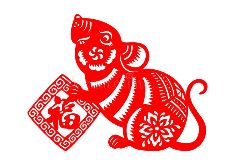 Red paper cut rat zodiac hold china knot banner and Chinese word mean Good Fortune sign isolate on white background vector design stock illustration