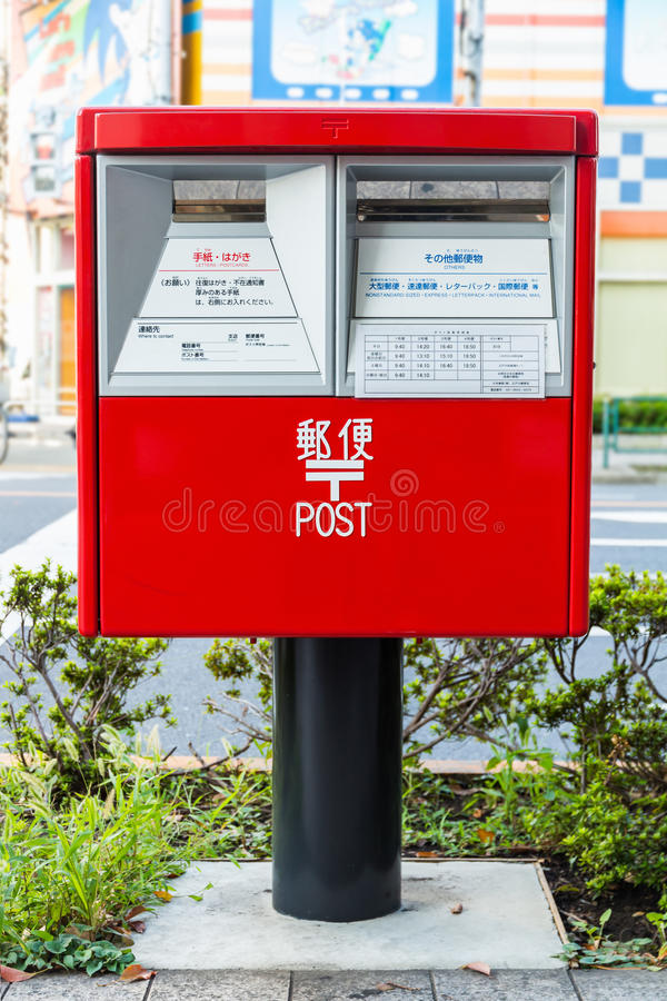 Red postbox in Japan stock photography