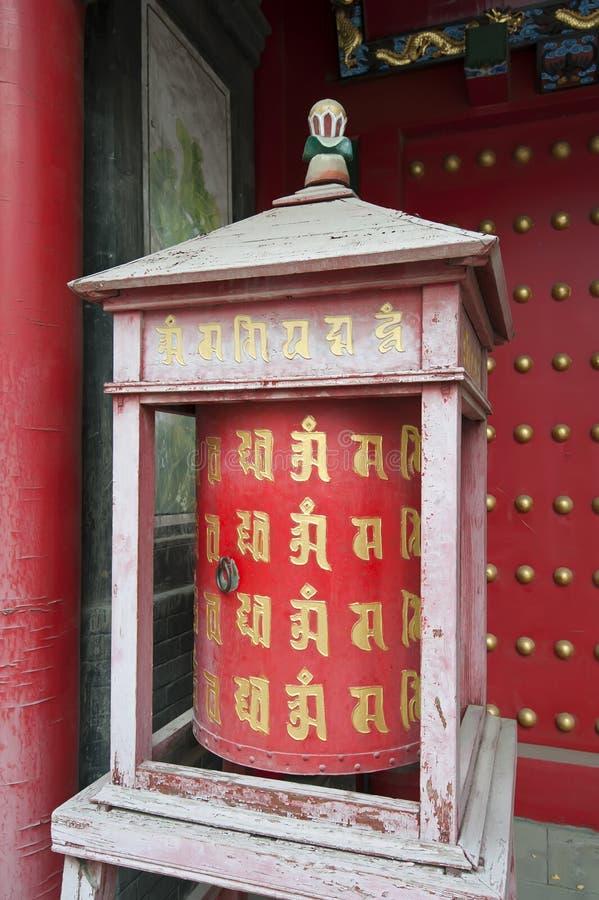 Red prayer wheel