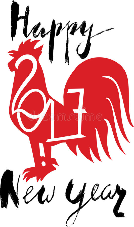red rooster as animal symbol of chinese new year 2017 stock vector rh dreamstime com chinese new year 2017 rooster clipart chinese new year 2017 rooster clipart