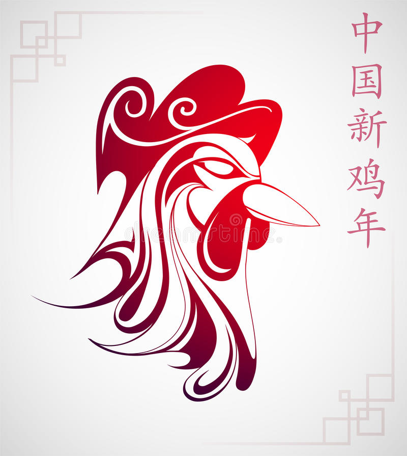 Red rooster as symbol of Chinese New Year 2017 stock illustration
