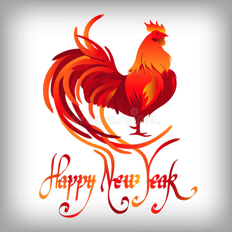 Red rooster. Happy Chinese new year 2017. Vector stock photography