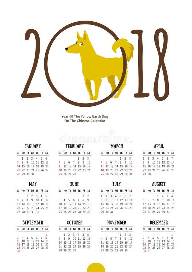 Red Rooster Symbol Of 2018 Calendar Stock Illustration