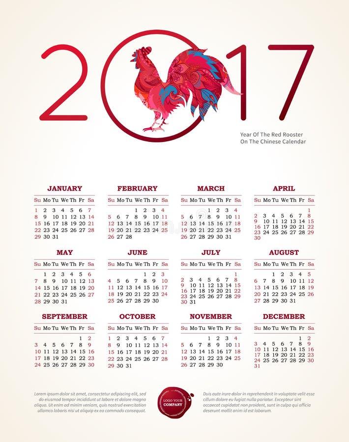 Red Rooster Symbol Of 2017 Vector Calendar Stock Vector