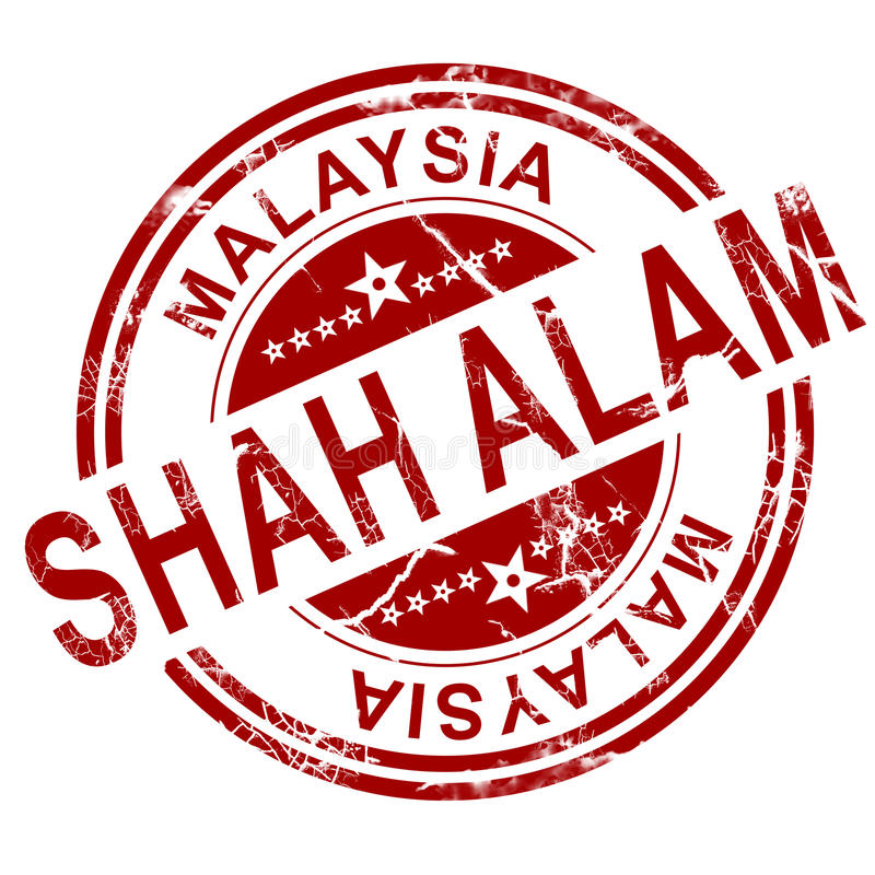 Shah Alam Mosque Icon Stock Illustration. Illustration Of
