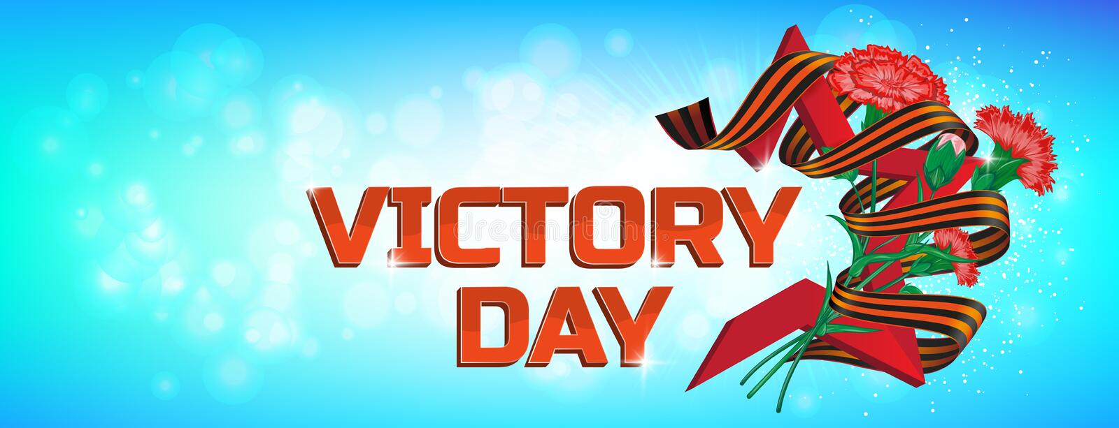 Red soviet star with carnation bouquet and Saint George ribbon to 9 May Victory Day Russian national holiday celebration greeting royalty free stock images