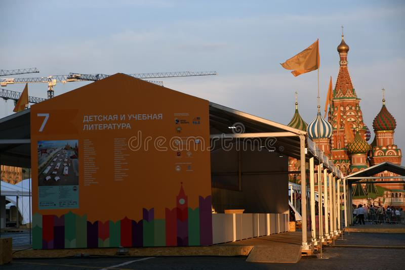 The Red Square Book Fair in Moscow. Place: Moscow, Red Square. Free entrance public event. Color photo stock photography