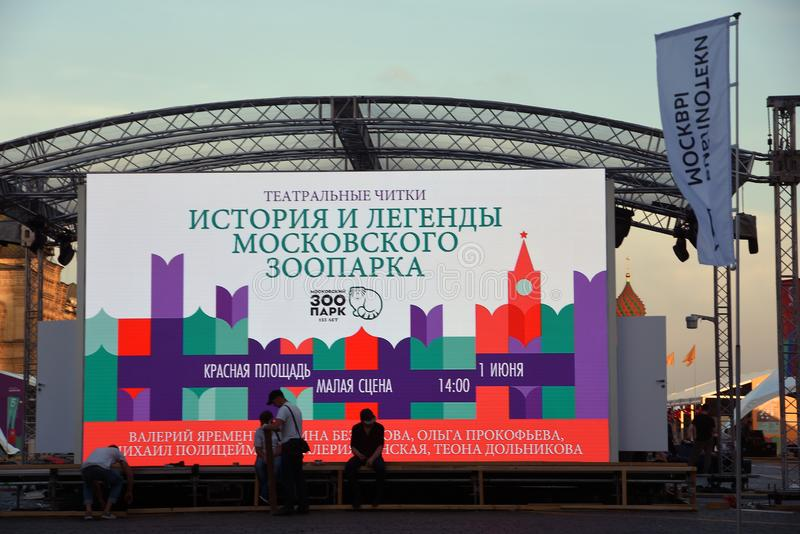 The Red Square Book Fair in Moscow. Place: Moscow, Red Square. Free entrance public event. Color photo royalty free stock image