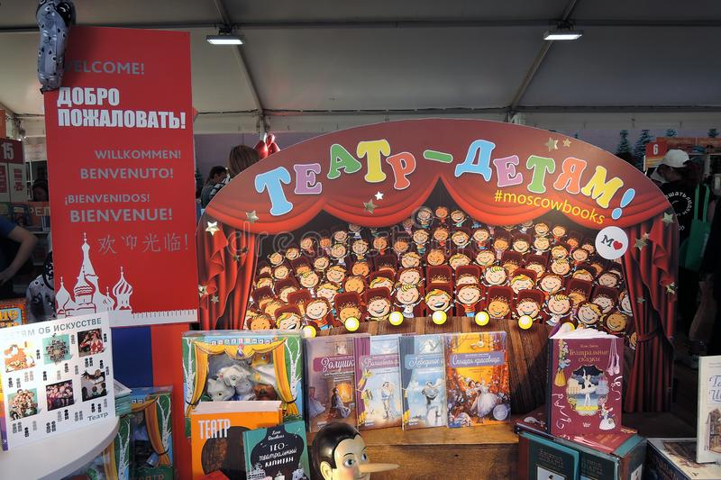 The Red Square Book Fair in Moscow. Place: Moscow, Red Square. Free entrance public event. Color photo. Books for children about theater. Date: June 04, 2019 royalty free stock photo