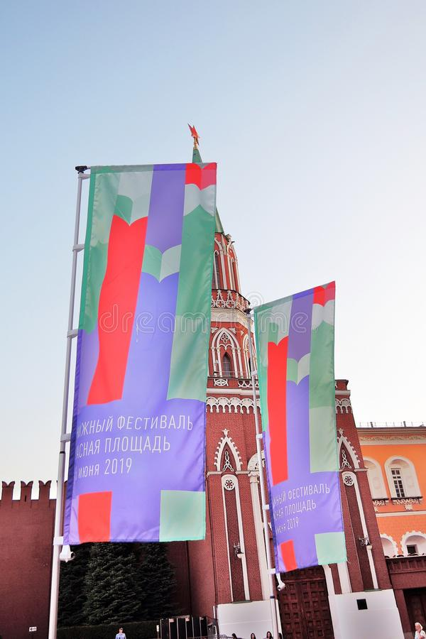 The Red Square Book Fair in Moscow. Place: Moscow, Red Square. Free entrance public event. Color photo. Date: June 06, 2019 stock photos