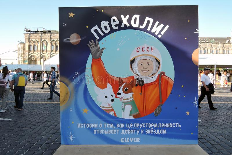 The Red Square Book Fair in Moscow. Place: Moscow, Red Square. Free entrance public event. Color photo. Date: June 04, 2019 stock photo