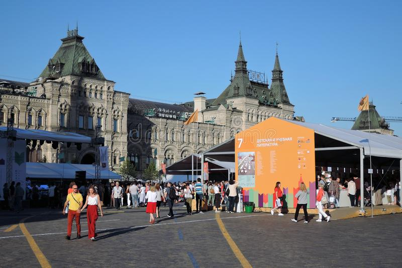 The Red Square Book Fair in Moscow. Place: Moscow, Red Square. Free entrance public event. Color photo. Date: June 04, 2019 stock photography