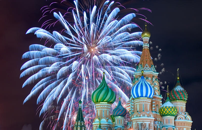 Download Red square firework stock photo. Image of basil, architecture - 18674704