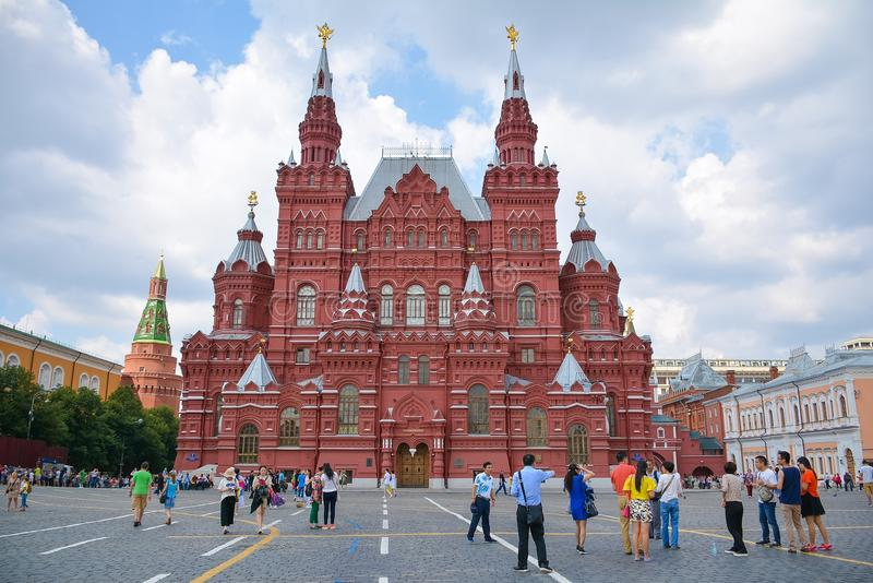 Red Square royalty free stock photo