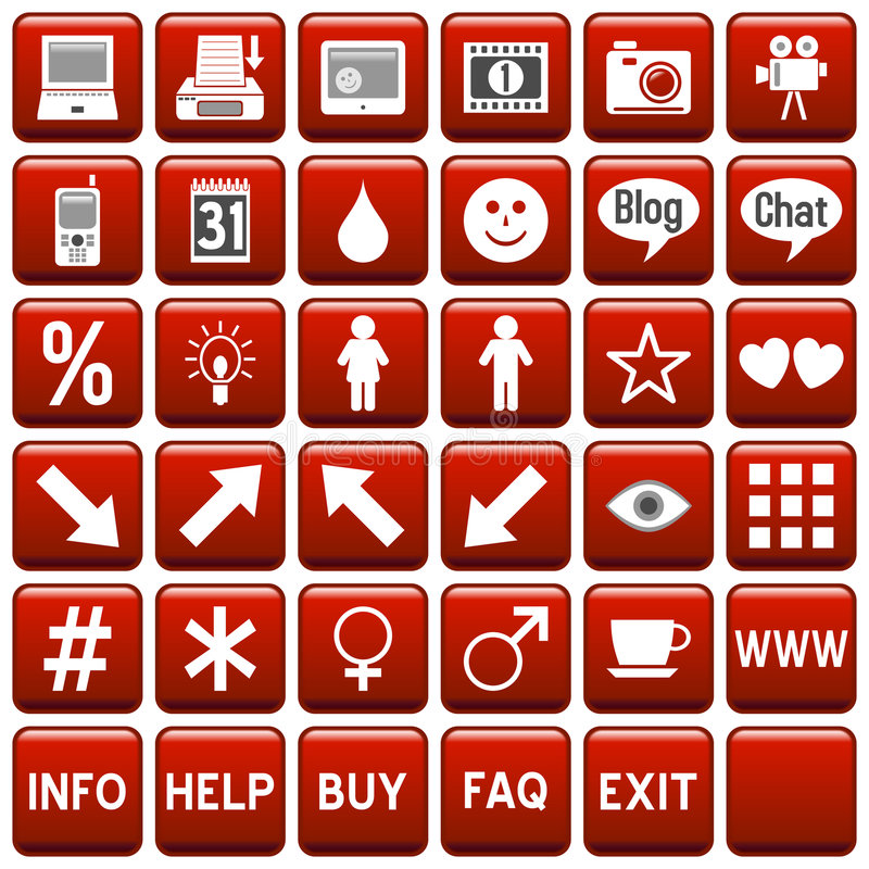 Download Red Square Web Buttons [4] stock illustration. Image of multimedia - 4923787