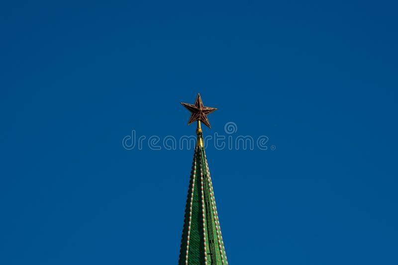 Red star on top of the Troitskaya Tower. Literally Trinity Tower. Moscow, Russia royalty free stock images