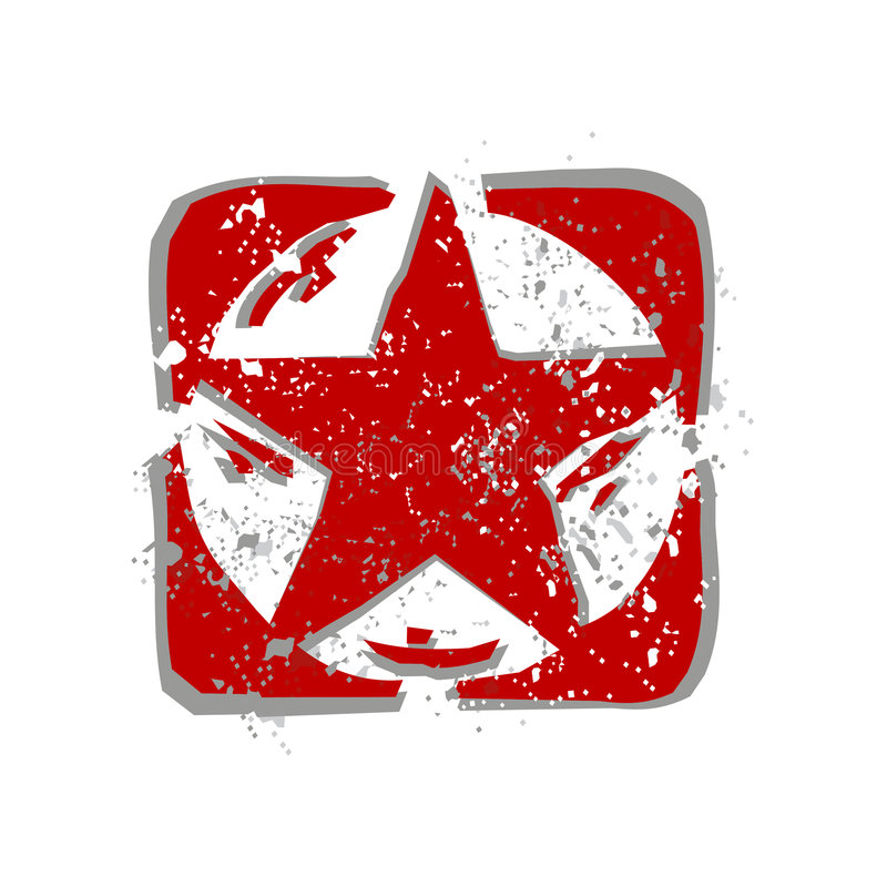 Download Red star (vector) stock vector. Image of army, spots, star - 4701910