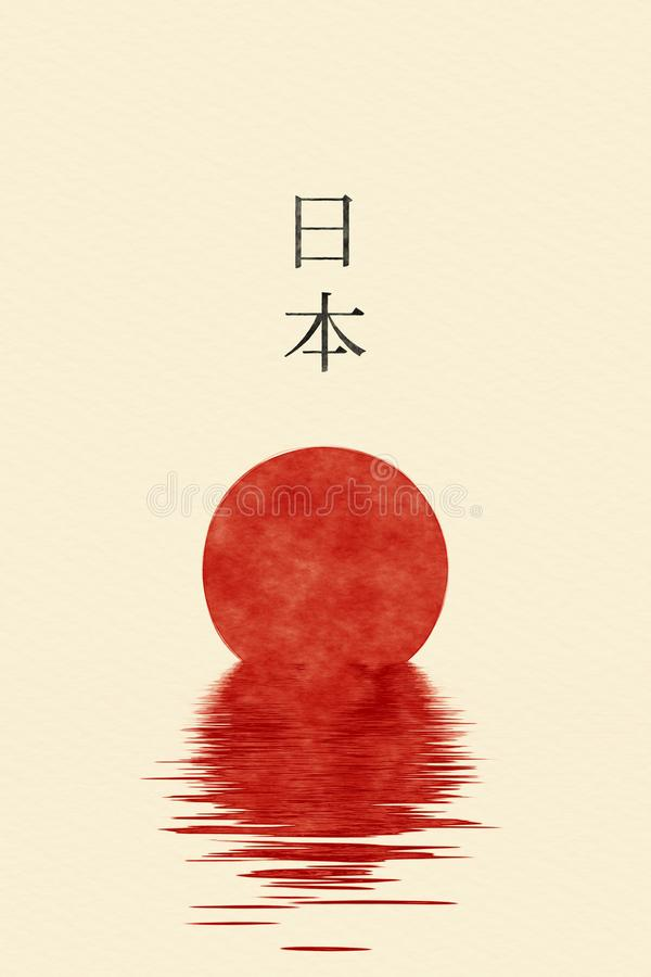 A red sunset at the ocean with word Japan in japanese language w. Illustration of a red sunset at the ocean with word Japan in japanese language watercolor style vector illustration