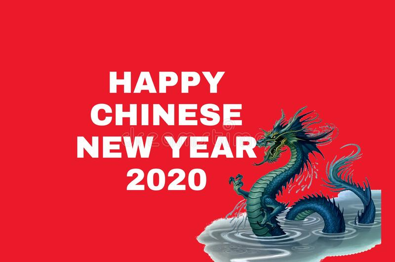 Red with text background of happy chinese new year 2020 vector illustration