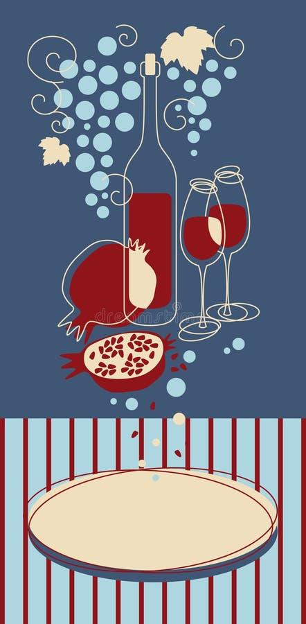 Download Red Wine Banner stock vector. Image of elegance, cabernet - 21002100