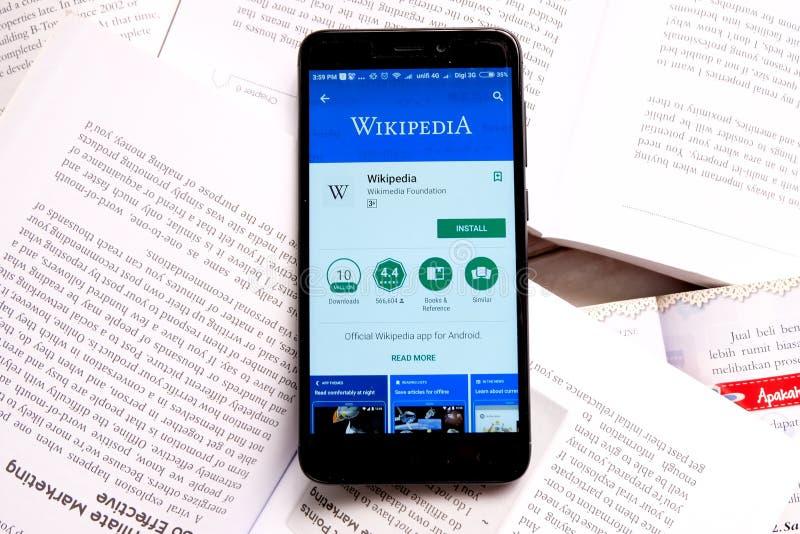 Redakcyjny wikipedia obrazy stock