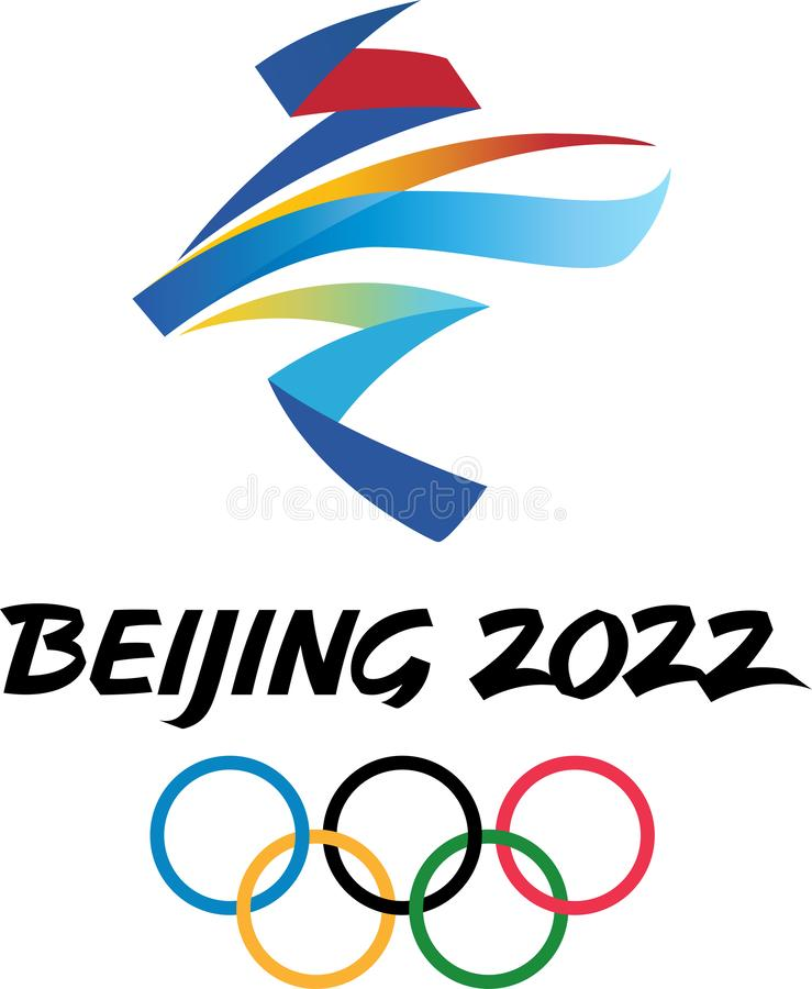 Redaktionell - Peking-Illustration 2022 lizenzfreie stockfotografie