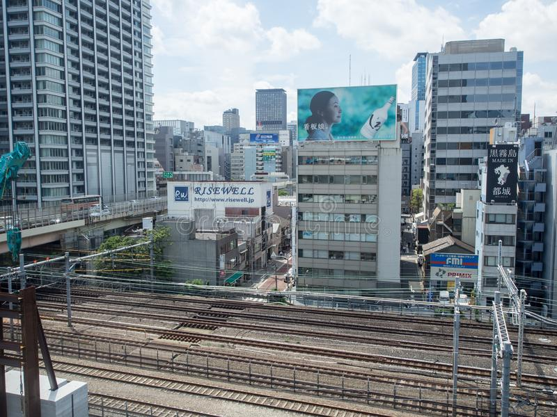 Rede de trilho no Tóquio, Japão fotos de stock