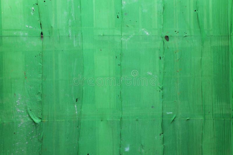 Rede verde da protecção imagens de stock