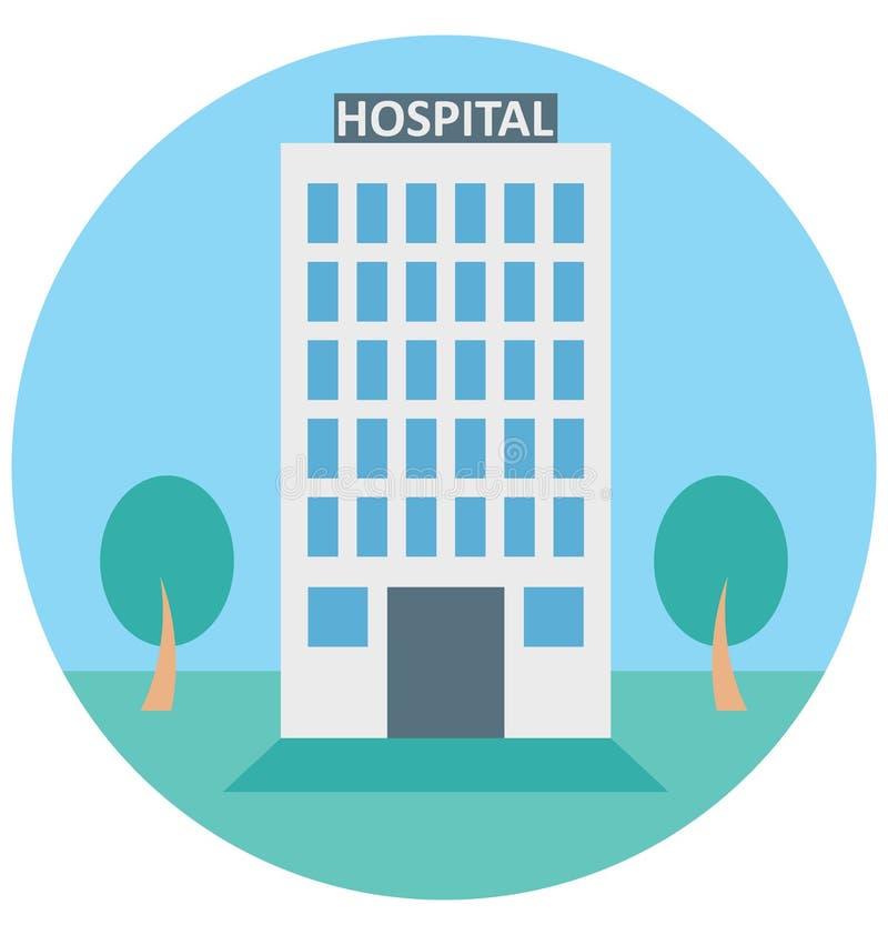 Redigerbart för symbol för sjukhusillustrationfärg turnerar vektorn isolerat lätt och specialt bruk för fritid, lopp och royaltyfri illustrationer