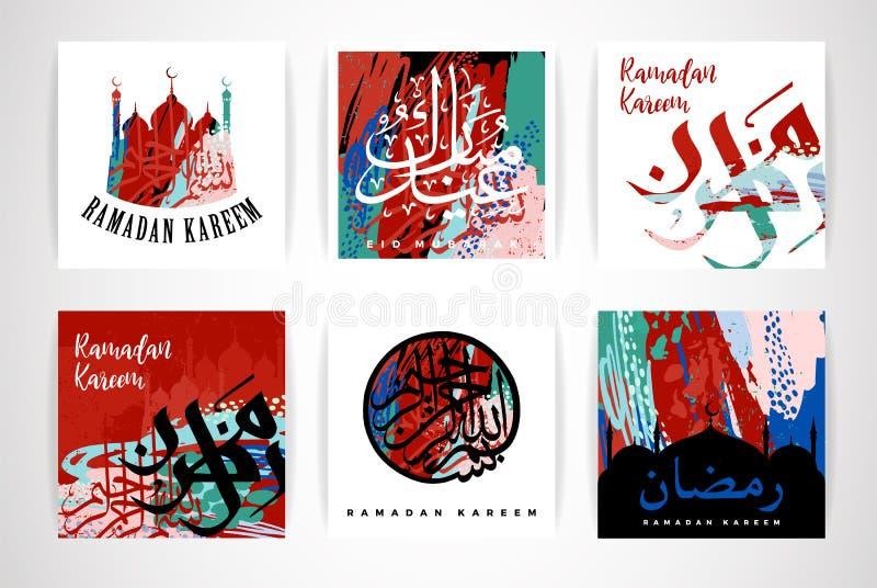 Reeks abstracte creatieve kaarten Ramadan Kareem vector illustratie