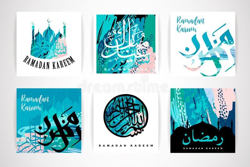 Reeks abstracte creatieve kaarten Ramadan Kareem stock illustratie