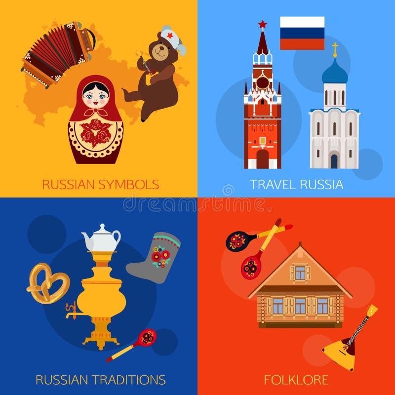 Reeks de reissamenstellingen van Rusland met plaats voor tekst Russische symbolen, reis Rusland, Russische tradities, Folklore re vector illustratie