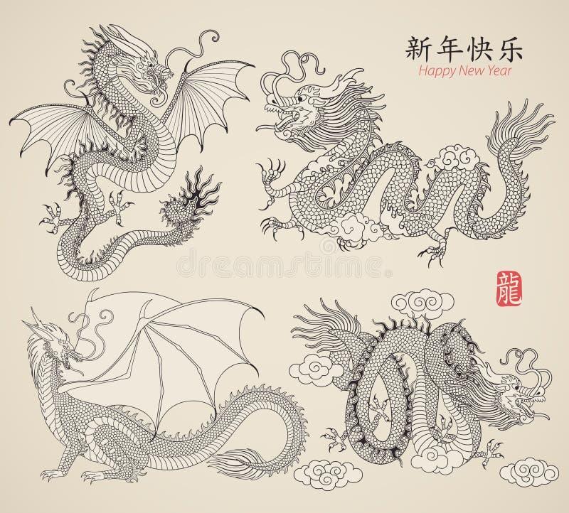 Reeks Draken stock illustratie