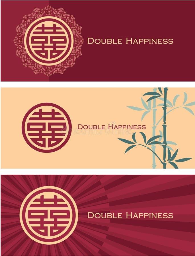 Reeks Dubbele Banners van het Geluk vector illustratie