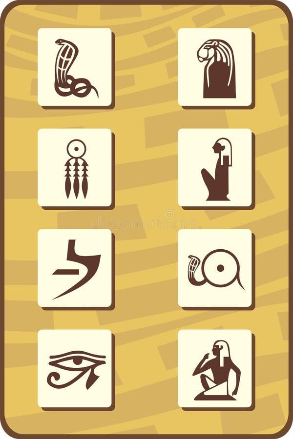 Reeks Egyptische symbolen - deel 2 vector illustratie