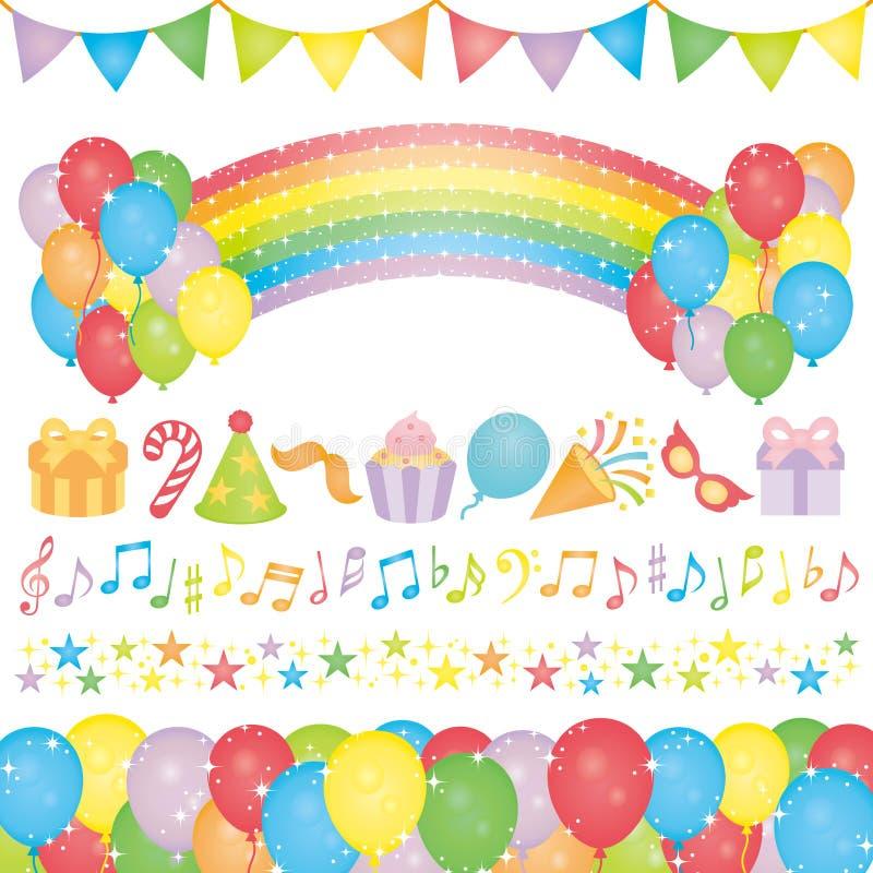 Reeks elementen van de verjaardagspartij. royalty-vrije illustratie