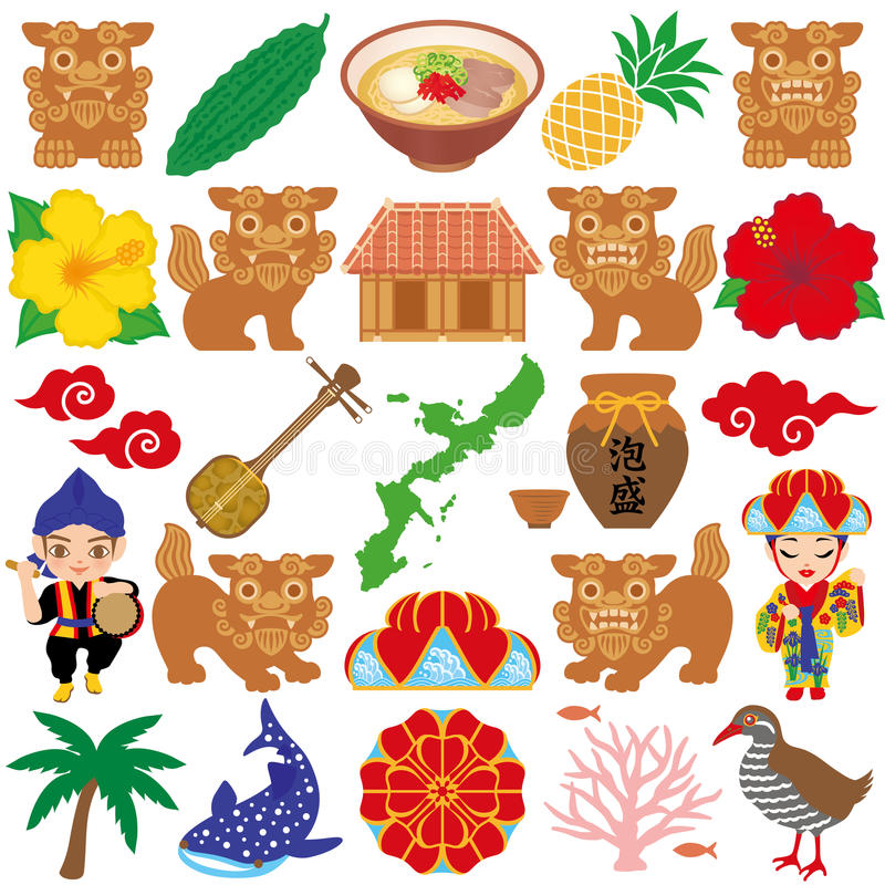 De illustraties van Okinawa. royalty-vrije illustratie