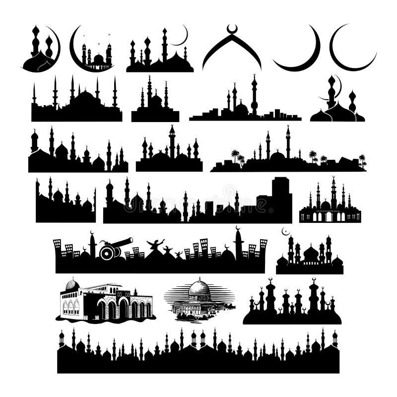 Reeks Islamitische Gebouwen vector illustratie