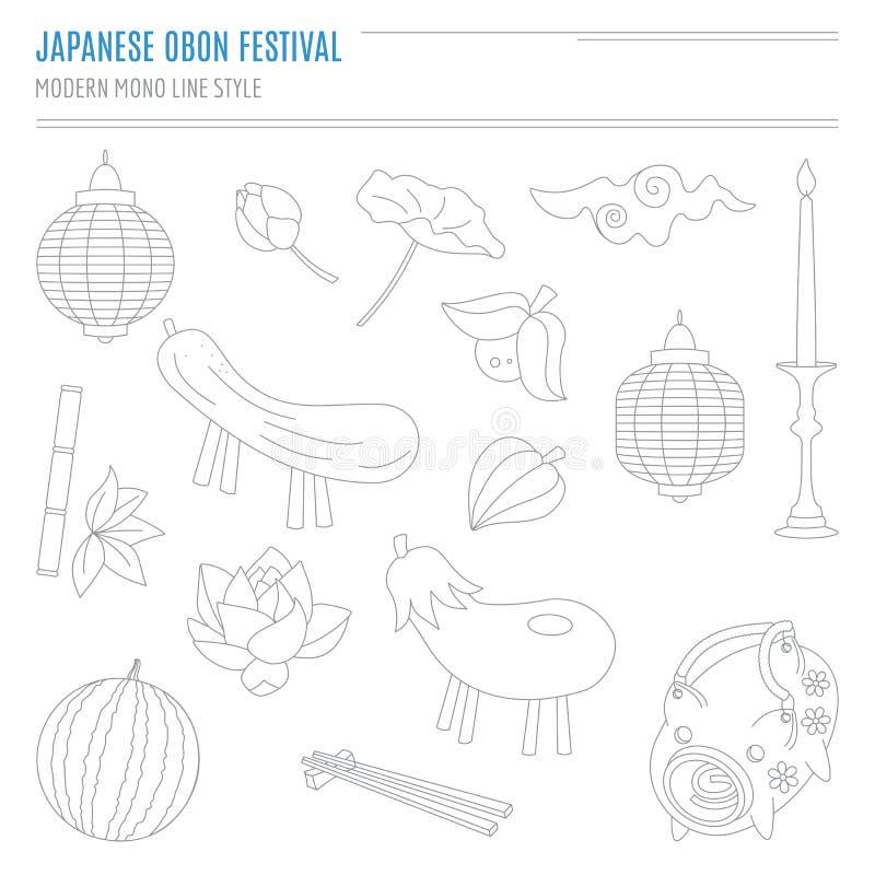 Reeks Japanse attributen van de zomerbon festival in modern royalty-vrije illustratie