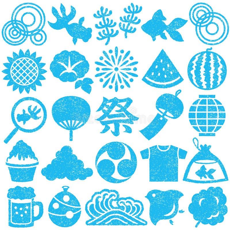Reeks Japanse de zomerpictogrammen De Reeks van de zegel royalty-vrije illustratie