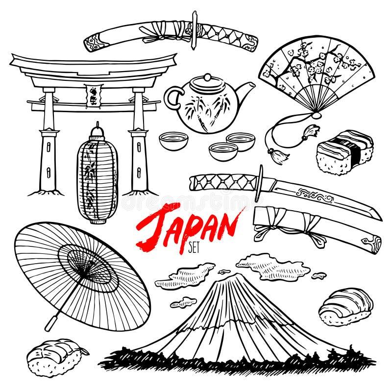 Reeks Japanse symbolen royalty-vrije illustratie