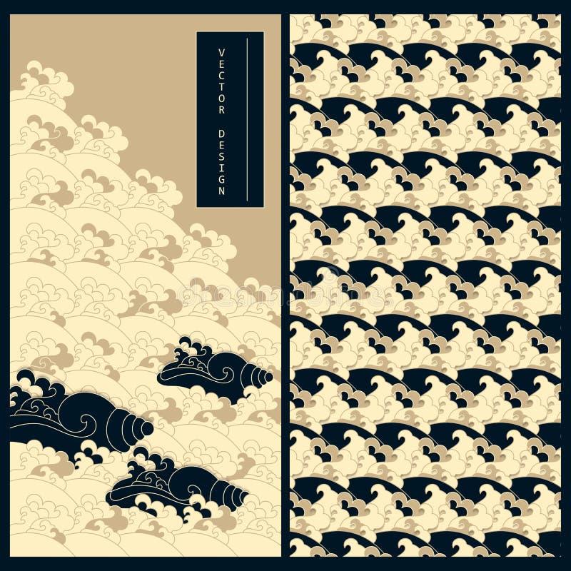 Reeks met het traditionele Japanse patroon van de watergolf en een kaart met hand getrokken creatieve shells en een plaats voor t royalty-vrije illustratie