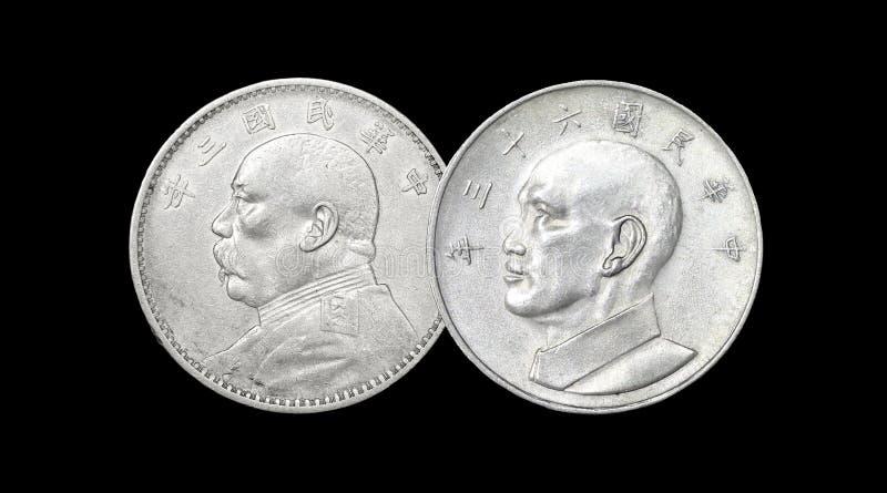 Reeks muntstukken van Republiek China royalty-vrije stock afbeeldingen