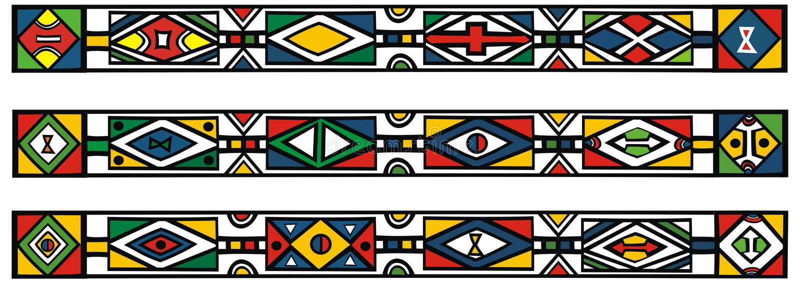 Reeks traditionele Afrikaanse ndebelepatronen royalty-vrije illustratie