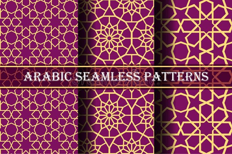 Reeks van 3 Arabische patronenachtergrond Geometrische naadloze moslimornamentachtergrond geel op donker roze kleurenpalet stock illustratie