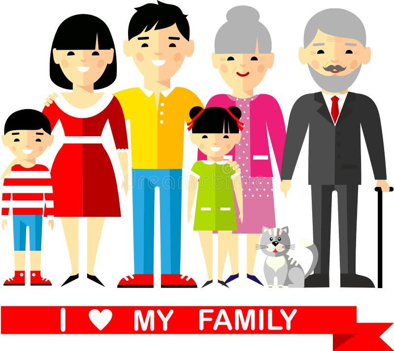 Reeks van Aziatische familie, oud huwelijk, zwanger, royalty-vrije illustratie