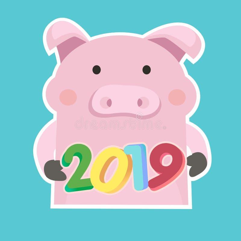 Reeks van Chinees symbool van het het jaarvarken van 2019 met verschillende emoties Vector geïsoleerde illustratie Creatief ontwe royalty-vrije illustratie