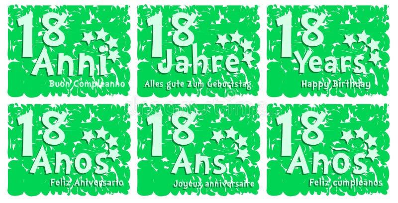 Ongebruikt Franse Verjaardagskaart 18 Jaar Vector Illustratie - Illustratie TF-66