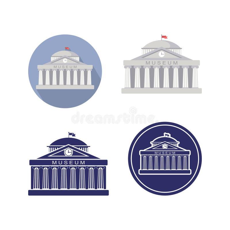 Reeks van de museumbouw teken De klassieke Roman architectuur van Griekenland vector illustratie